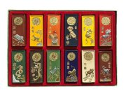 MT010 Hmay Chinese Traditional Ink Stick (60g)