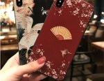 SS026 Chinese Style Phone Cover