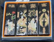 MT011 Hmay Chinese traditional ink stick (30g*4pcs)