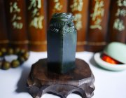 ZK018 Hmay Seal Stone (2.5 * 2.5 * 6 cm)