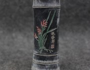 MT014 Hmay Chinese Traditional Old Ink Stick (170g)