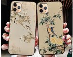 SS025 Chinese Style Phone Cover