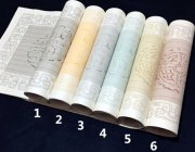 BY076 Hmayart Antique Semi-sized Paper Scrolls 5 Pairs