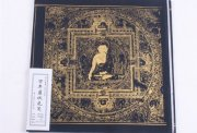 BY035 blue paper for heart sutra (34*138cm) 10 Sheets