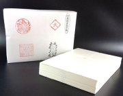 BY057 ultrathin Japan Washi Paper (24.5*33.5cm) -100 Sheets