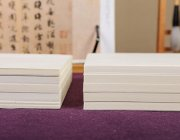 BY058 ultrathick Japan Shodo Paper (33.4*24.3cm) -100 Sheets