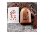 YZ126 Chinese Mood Seal - Nothing to Worry About, Peaceful Heart